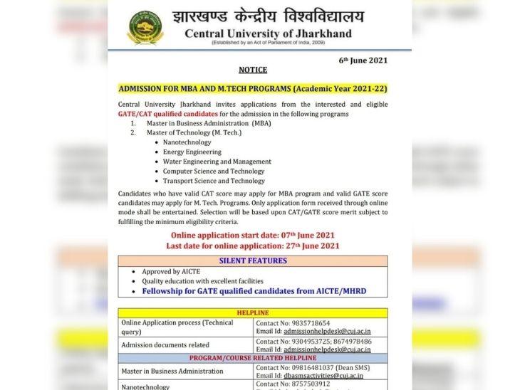 फॉर्म भरने संबंधी डिटेल जानकारी CUJ की वेबसाइट www.cuj.ac.in/ की वेबसाइट पर उपलब्ध है।