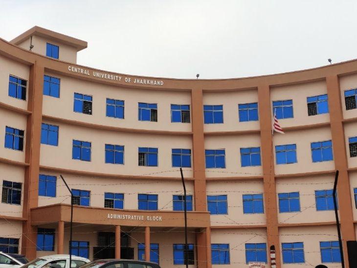 CUJ में शुरू हुई MBA व MTech के एडमिशन की प्रक्रिया, कैंडिडेट 27 जून तक कर सकते हैं आवेदन, कैट और गेट का स्कोर कार्ड जरूरी|रांची,Ranchi - Dainik Bhaskar