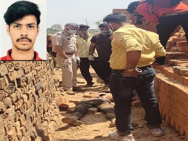 घटना स्थल इनसेट में मृतक सन्दे - Dainik Bhaskar