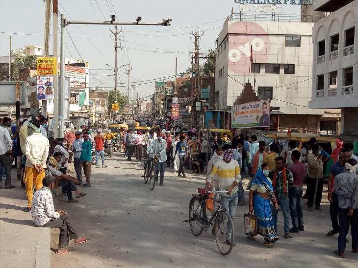 सप्ताह में 5 दिन शाम 5 बजे तक खुलेंगे बाजार, शराब दुकान को सुबह 9 से रात 10 बजे तक छूट, सैलून में एक कुर्सी छोड़कर बैठ पाएंगे; मॉल, जिम अभी बंद|ग्वालियर,Gwalior - Dainik Bhaskar