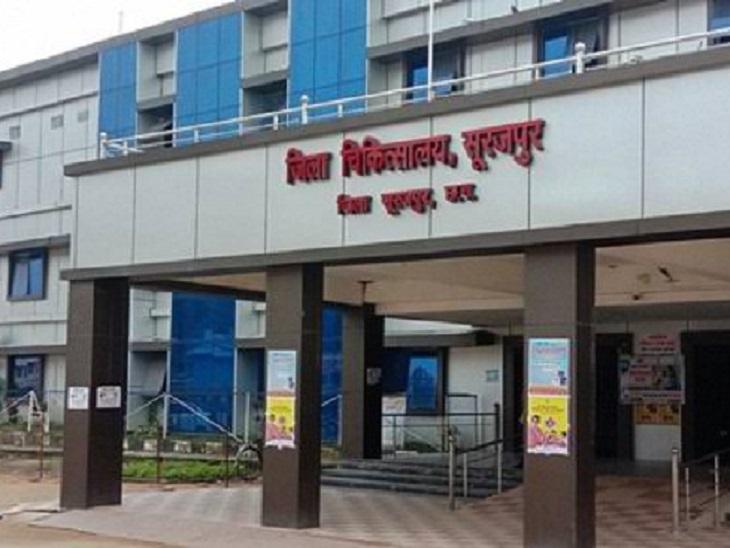 सूरजपुर में सभी CHC के 10-10 बेड बच्चों के लिए रिजर्व, दोनों MCH में 150 बेड होंगे ऑक्सीजन सपोर्ट वाले; रायपुर के डॉक्टर देंगे ट्रेनिंग|छत्तीसगढ़,Chhattisgarh - Dainik Bhaskar