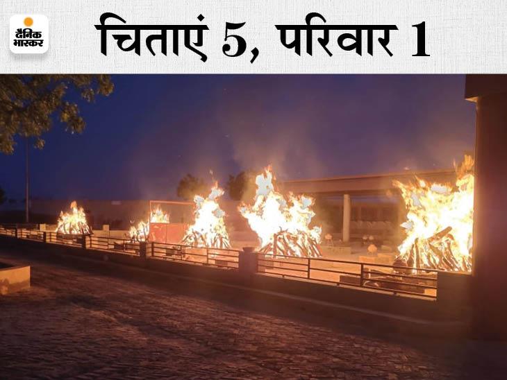 श्रीडूंगरगढ़ में एक ही परिवार के पांच सदस्यों की एक साथ अर्थी उठी तो पूरा कस्बा ही रो पड़ा बीकानेर,Bikaner - Dainik Bhaskar