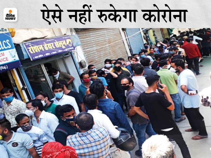 वैक्सीन की 200 डोज लगवाने पहुंचे 2000 शहरवासी; उपमहापौर ने कहा था- यहां बिना ऑनलाइन रजिस्ट्रेशन के लगेगा टीका|उदयपुर,Udaipur - Dainik Bhaskar
