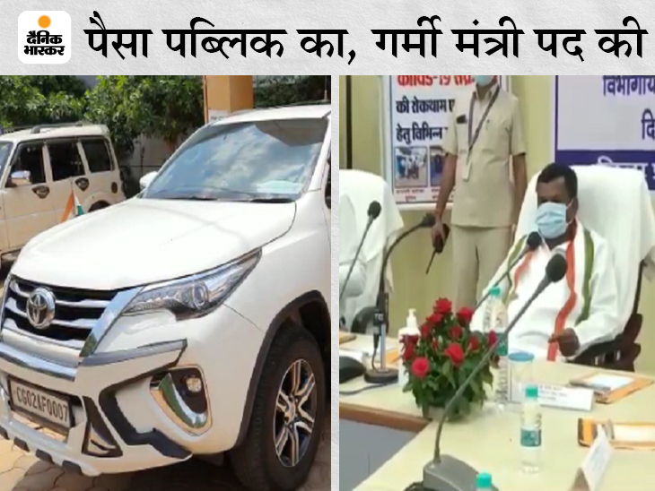 आबकारी मंत्री कवासी लखमा और दो नेताओं की खाली गाड़ियों में 2 घंटे चलता रहा AC, ड्राइवर बोला- गर्मी बहुत है, साहब को गाड़ी ठंडी चाहिए|छत्तीसगढ़,Chhattisgarh - Dainik Bhaskar