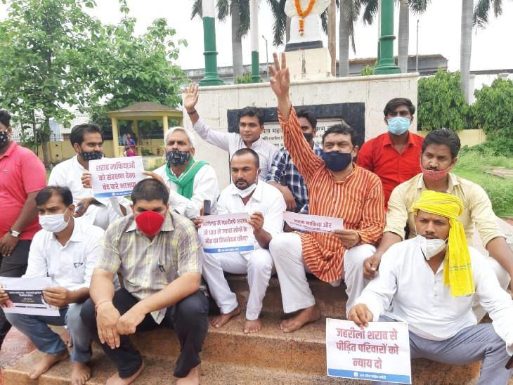 अयोध्या में कांग्रेस कमेटी ने बोला सरकार पर हमला, पूछा- क्या प्रशासन की मिलीभगत के बिना संभव है शराब का कारोबार|अयोध्या,Ayodhya - Dainik Bhaskar