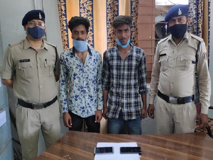 भिलाई में लूट करने वाले दो आरोपी गिरफ्तार, बाइक से दिया था वारदात को अंजाम, पुलिस ने बरामद किया सारा सामान|भिलाई,Bhilai - Dainik Bhaskar