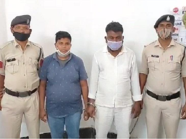 पुलिस में नौकरी दिलाने के नाम पर 4 युवकों से 6.5 लाख रुपए ठगे, 3 जिलों के 30 बेरोजगारों को भी बनाया शिकार|छत्तीसगढ़,Chhattisgarh - Dainik Bhaskar