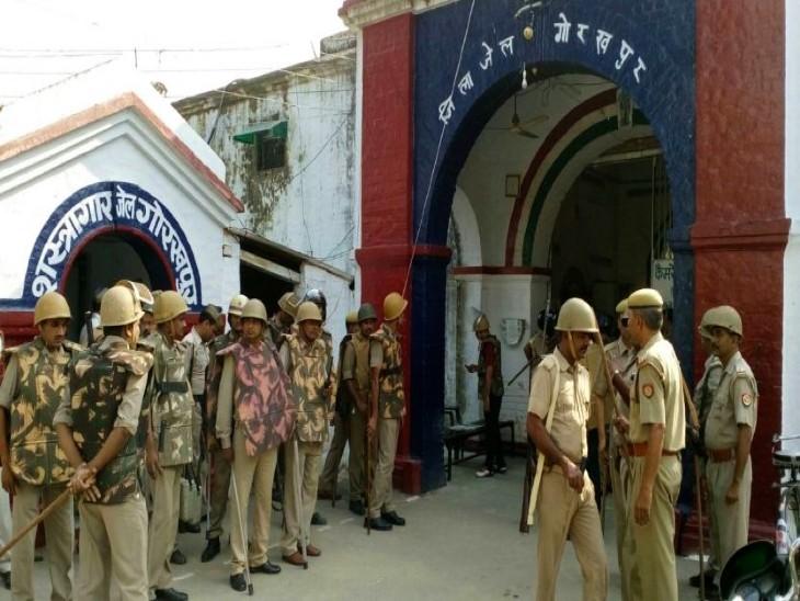 जौनपुर और चित्रकूट जेल में कैदियों के बीच हुई गैंगवार के चलते भी गोरखपुर जेल प्रशासन सचेत। - Dainik Bhaskar