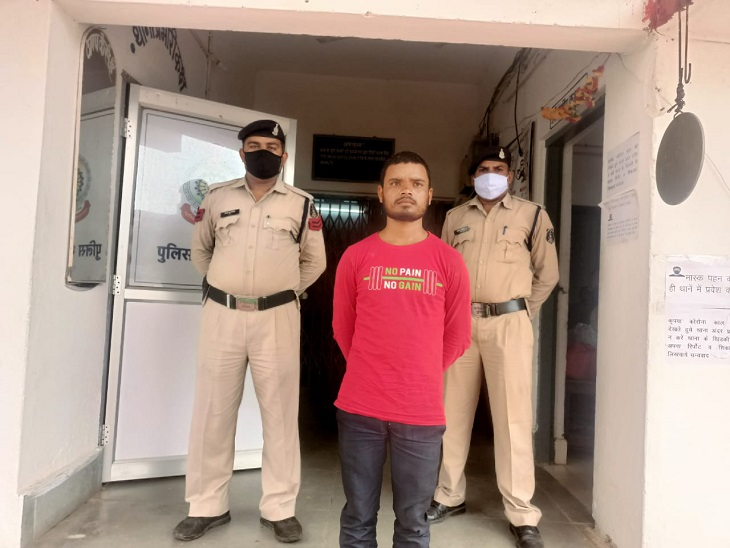 17 साल की किशोरी से शादी का झांसा देकर किया रेप, प्रेग्नेंट हुई तो छोड़कर भाग निकला; 5 महीने बाद आरोपी गिरफ्तार|छत्तीसगढ़,Chhattisgarh - Dainik Bhaskar