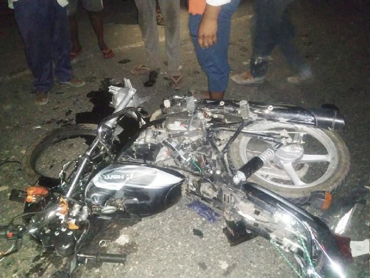 एक ही बाइक से घर लौट रहे थे तीनों युवक, NH पर पिकअप वैन ने मारी टक्कर; 2 ने मौके पर तोड़ा दम|बेगूसराय,Begusarai - Dainik Bhaskar
