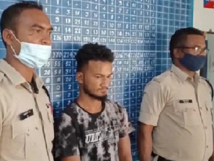 पुलिस ने आरोपी को गिरफ्तार कर लिया। - Dainik Bhaskar