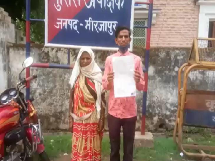 नाबालिग को अगवा कर मारा-पीटा फिर दिए नशे के डोज, डरा-धमकाकर लिखवा ली 24 बिस्वा पुश्तैनी जमीन|वाराणसी,Varanasi - Dainik Bhaskar
