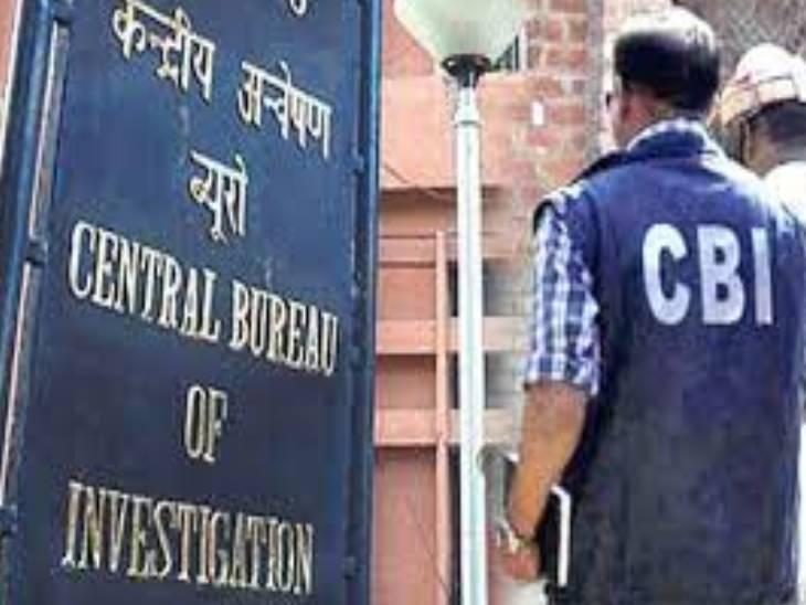 यस बैंक में हुए धोखाधड़ी मामले में सीबीआई ने कई जगहों पर छापा मारा है। - Dainik Bhaskar