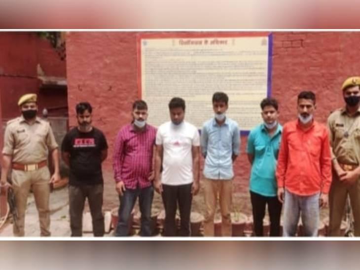 लखनऊ पुलिस ने सभी 6 आरोपियों को जेल भेज दिया है। - Dainik Bhaskar