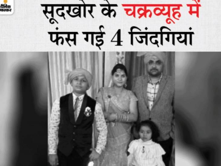 शाहजहांपुर में कारोबारी ने दो बच्चों और पत्नी के साथ फंदे पर लटककर सामूहिक सुसाइड कर लिया था।- फाइल फोटो