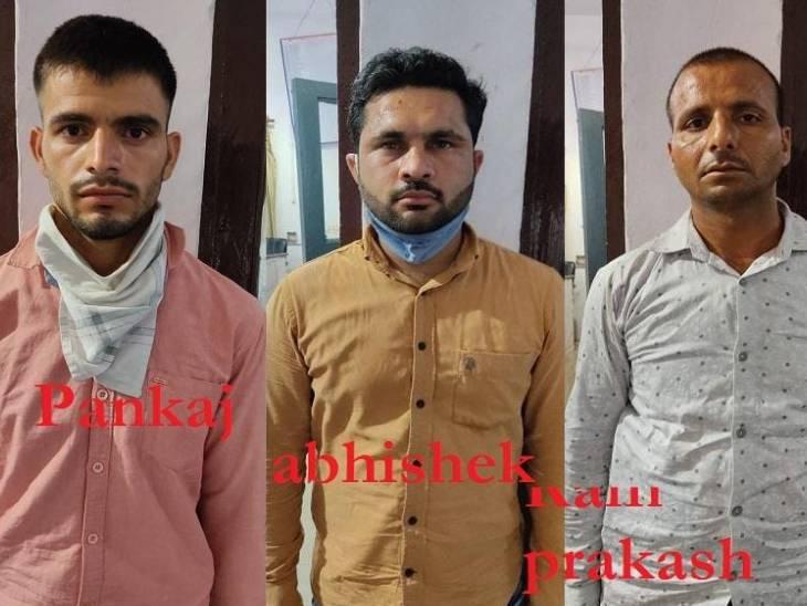 पुलिस भर्ती में फर्जीवाड़े के तीन आरोपी गिरफ्तार, आगरा पुलिस के साथ एसटीएफ की टीम ने दबोचा|लखनऊ,Lucknow - Dainik Bhaskar