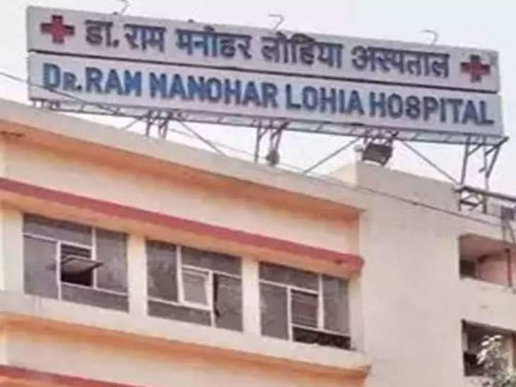 उत्तर प्रदेश की राजधानी लखनऊ में पीजीआई समेत कई बड़े अस्पताल अब लगभग कोरोना से मुक्त हो चुके हैं। - Dainik Bhaskar