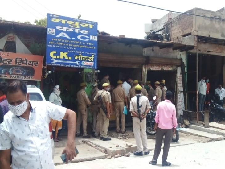 अवैध शराब मिलने पर दुकानदार के खिलाफ एफआईआर दर्ज कर जेल भेजने के निर्देश दिए गए। - Dainik Bhaskar
