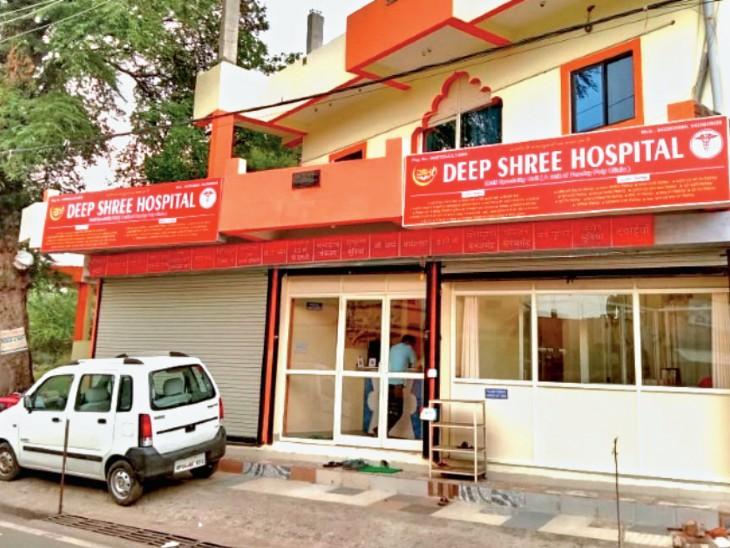 17 महीने में भोपाल में 102 नए अस्पताल खुले, इनमें 29 तो दूसरी लहर के तीन महीने में खुल गए|भोपाल,Bhopal - Dainik Bhaskar