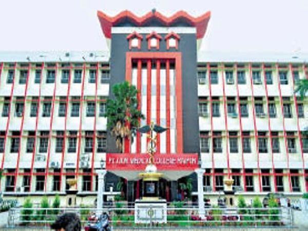 जीएसटी पेमेंट नहीं, बेड भी 330 से कम तीन मेडिकल कॉलेजों की अर्जी ही रद्द|रायपुर,Raipur - Dainik Bhaskar