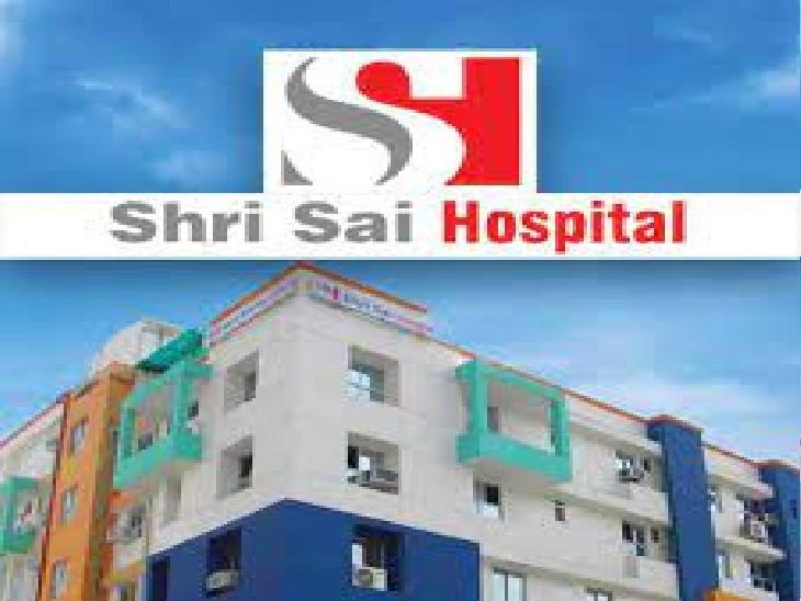 पटना में रेमडेसिविर की कालाबाजारी में जिस अस्पताल पर केस हुआ था, मानवीय भूल बता उसे दी क्लीनचिट|पटना,Patna - Dainik Bhaskar