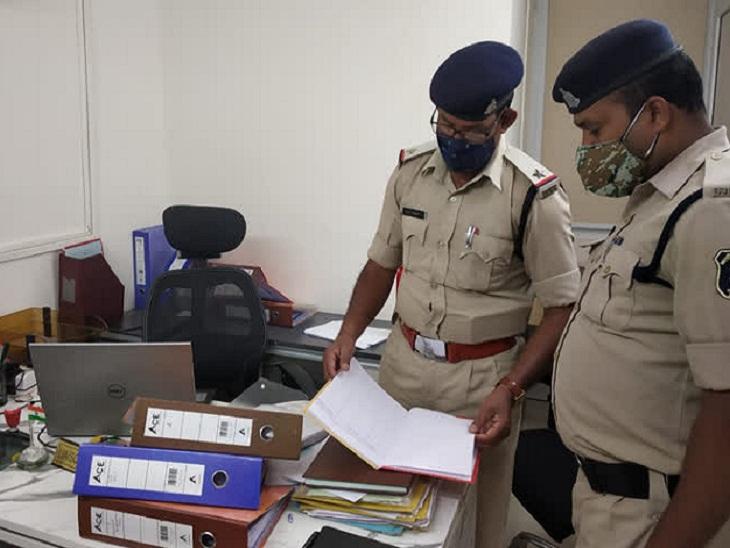 पुलिस ने अपराध पंजीबद्ध कर विवेचना शुरु कर दी है। - Dainik Bhaskar