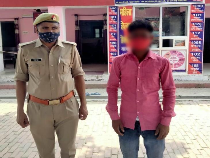 दुराचार व पास्को एक्ट के वांटेड आरोपी को उसके घर से दबोचा, दो दिन में हुई पांच गिरफ्तारी|अयोध्या (फैजाबाद),Ayodhya (Faizabad) - Dainik Bhaskar