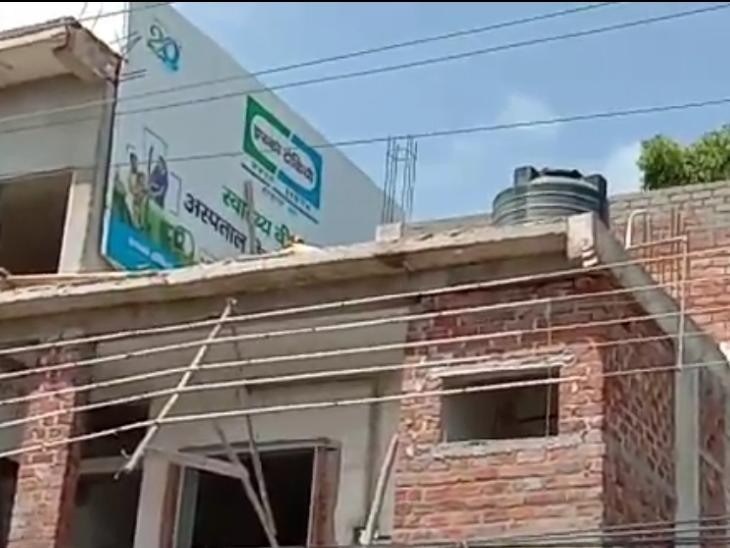मकान बनाते समय हाईटेंशन की चपेट में आए दो मजदूर, गंभीर हालत में जिला अस्पताल में भर्ती रतलाम,Ratlam - Dainik Bhaskar