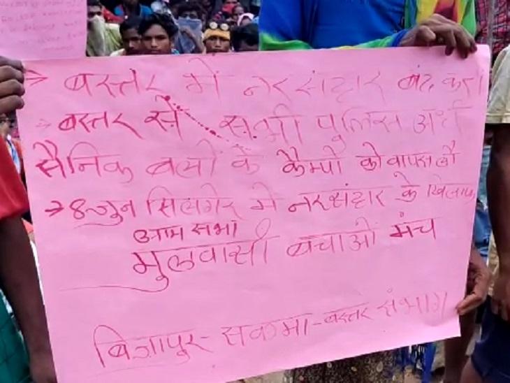 दंतेवाड़ा में 100 से ज्यादा ग्रामीणों के साथ पकड़ा गया CNM सदस्य; अफसर बोले- जन प्रतिनिधियों ने भी दबाव में जाने की बात मानी|छत्तीसगढ़,Chhattisgarh - Dainik Bhaskar