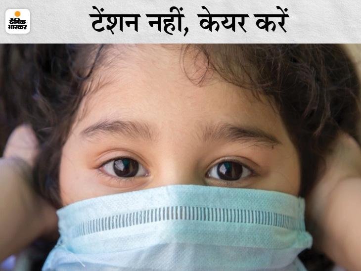 कोविड की हिस्ट्री नहीं फिर भी 20% बच्चों में एंटीबॉडी मिलीं, पटना AIIMS में कोवैक्सिन का ट्रायल करते समय पता चला|बिहार,Bihar - Dainik Bhaskar