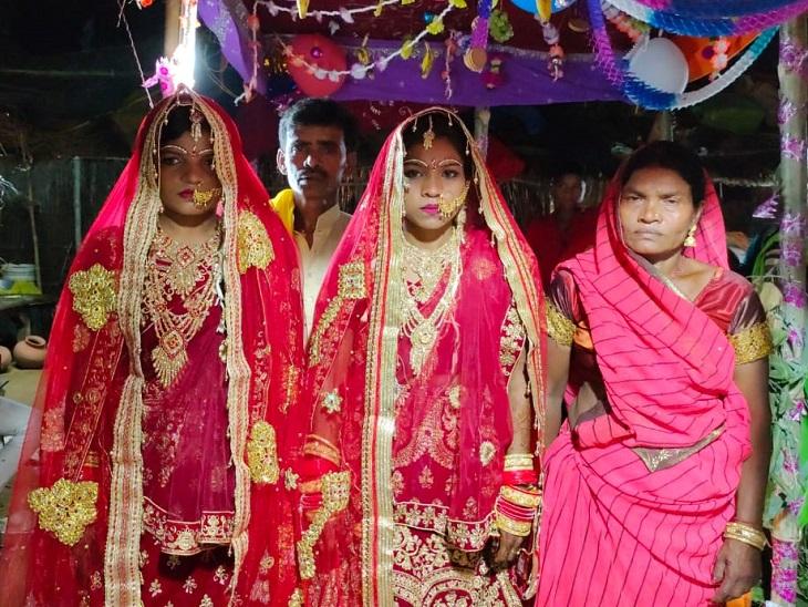 दो बहनों की शादी के लिए लोगों ने जुटाए 50 हजार रुपए, कोरोना काल में रोजगार जाने से खराब थी पिता की आर्थिक हालत भोजपुर,Bhojpur - Dainik Bhaskar