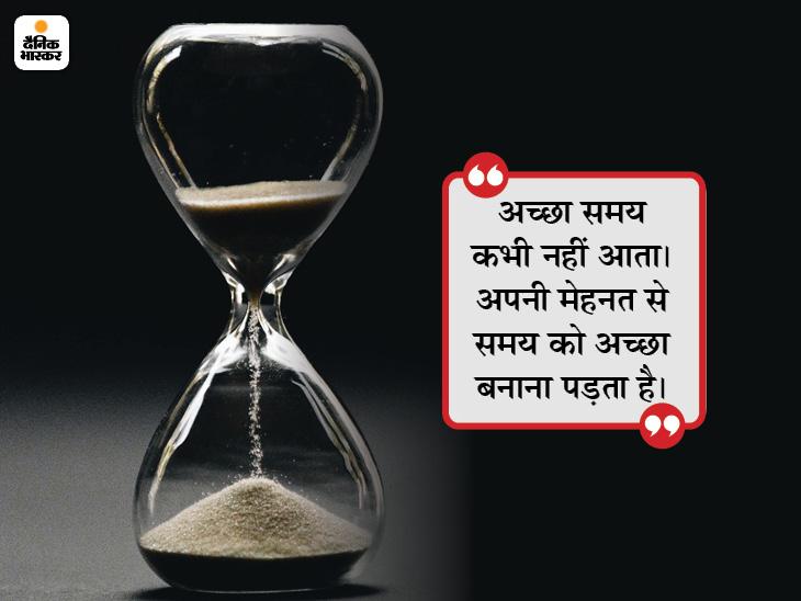 सफलता चाहते हैं तो 3 बातें हमेशा ध्यान रखें- संकल्प करें, ईमानदारी से मेहनत करें, सकारात्मक रहें धर्म,Dharm - Dainik Bhaskar