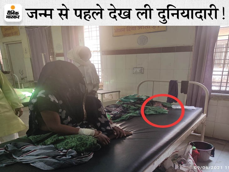 सागर में 5 बदमाशों ने गर्भवती को पीटा, पेट पर मारी लात; 7 महीने के बच्चे की गर्भ में मौत, महिला खतरे से बाहर|सागर,Sagar - Dainik Bhaskar
