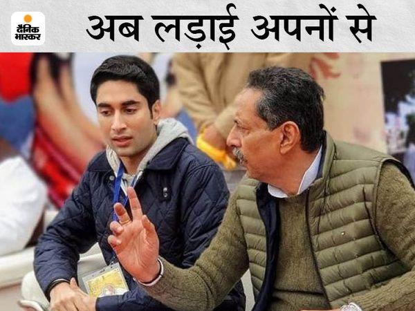 गहलोत के पक्ष में विश्वेंद्र सिंह के बयान के बाद बेटे अनिरुद्ध सिंह का ट्वीट- 'विश्वासघात'...आज यह नया शब्द सीखा|जयपुर,Jaipur - Dainik Bhaskar
