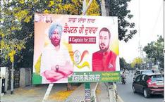 जालंधर कैंट में लगे 'कैप्टन ही दोबारा' के होर्डिंग, नवजोत सिद्धू के करीबी व CM पर हमलावर प्रगट सिंह यहीं से विधायक|जालंधर,Jalandhar - Dainik Bhaskar