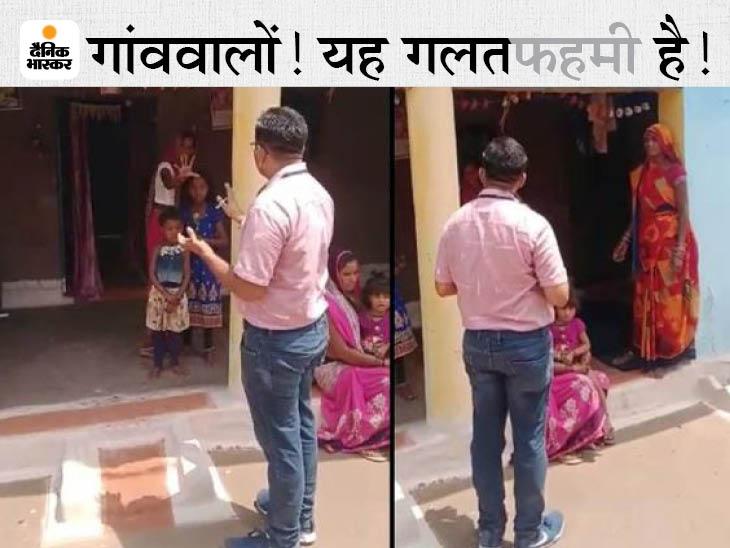 जबलपुर के BJP सांसद के गोद लिए गांव में वैक्सीनेशन टीम से बदसलूकी; महिला बोली- मेरे पति को खा गए, अब क्याें आए हो...|जबलपुर,Jabalpur - Dainik Bhaskar