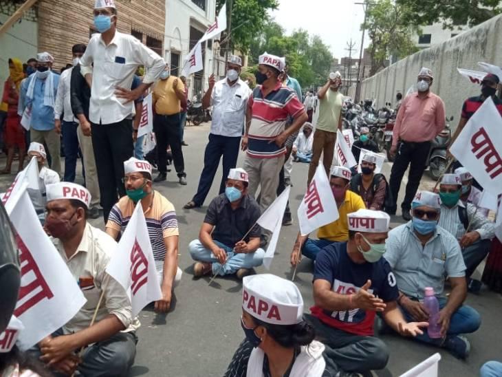 विरोध प्रदर्शन करता अभिभावको का संगठन। - Dainik Bhaskar