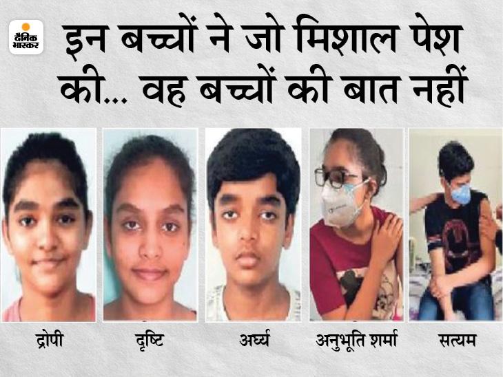 पटना एम्स में वैक्सीन ट्रायल में शामिल 40% बच्चे डॉक्टर्स के हैं; हम जांचा जा चुका टीका लेने में भी हिचक रहे बिहार,Bihar - Dainik Bhaskar