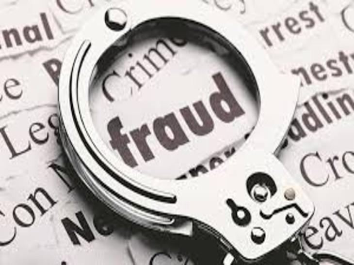 दड़वा के युवक से ठगे थे 72 हजार रुपए, पीड़ित ने SSP को दी शिकायत, केस री-ओपन की मांग|चंडीगढ़,Chandigarh - Dainik Bhaskar
