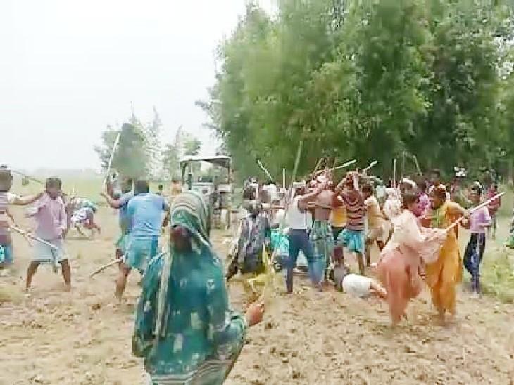 दबंगों ने जबरन जोताखेत, विरोध किया तो दोनों ओर से जमकर चलीं लाठियां, महिलाओं ने भी बरसाए डंडे|अररिया,Araria - Dainik Bhaskar