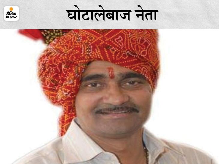 राजेंद्र सूरी बैंक में 93 करोड़ रुपए के लोन घोटाले में राजगढ़ का पूर्व नगर परिषद अध्यक्ष सुरेश तांतेड़ गिरफ्तार; 50 हजार इनाम था|इंदौर,Indore - Dainik Bhaskar