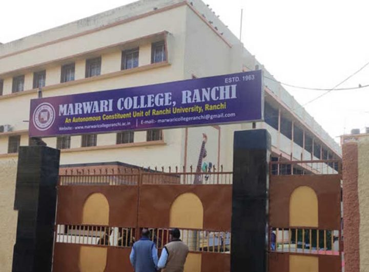 यूजी-पीजी का एग्जाम फाॅर्म 15 तक जमा होगा, एंट्रेंस एग्जाम में सफल छात्रों का क्लास 7 जून से चलेगा रांची,Ranchi - Dainik Bhaskar