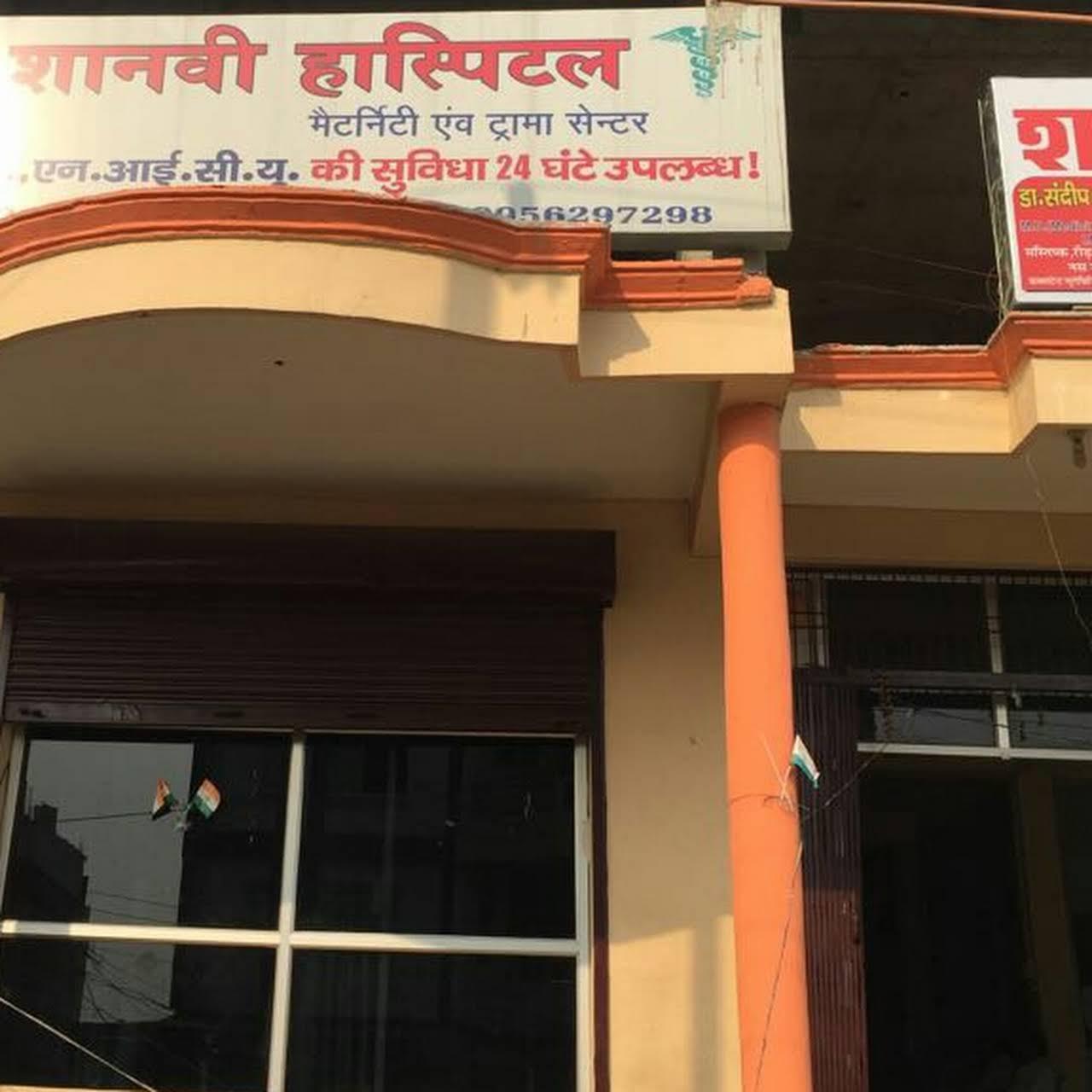 सान्वी अस्पताल के स्टॉफ ने ड्राइवर को पीटा, नाराज ठेकेदार ने हवाई फायरिंग कर मचाई दहशत, पुलिस बोली- लाइसेंस रद्द होगा गोरखपुर,Gorakhpur - Dainik Bhaskar