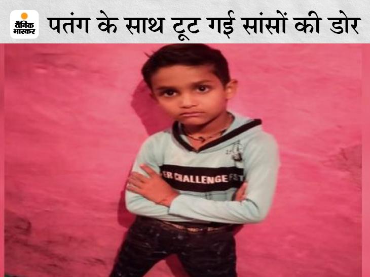 छत पर पतंग उड़ा रहे 8 साल के बच्चे का अचानक पैर फिसला, चौथी मंजिल से गिरने से मौत|ग्वालियर,Gwalior - Dainik Bhaskar