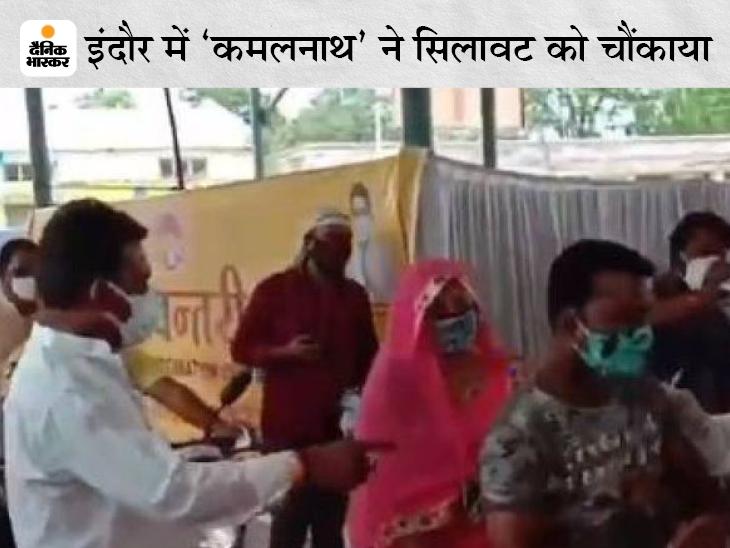 इंदौर में सिलावट ने टीका लगवाने आई महिला से पूछा- पहचानती हो? महिला बोली- कमलनाथ!, मंत्री बोले- अरे! शिवराज या सिंधिया कह देतीं.. इंदौर,Indore - Dainik Bhaskar