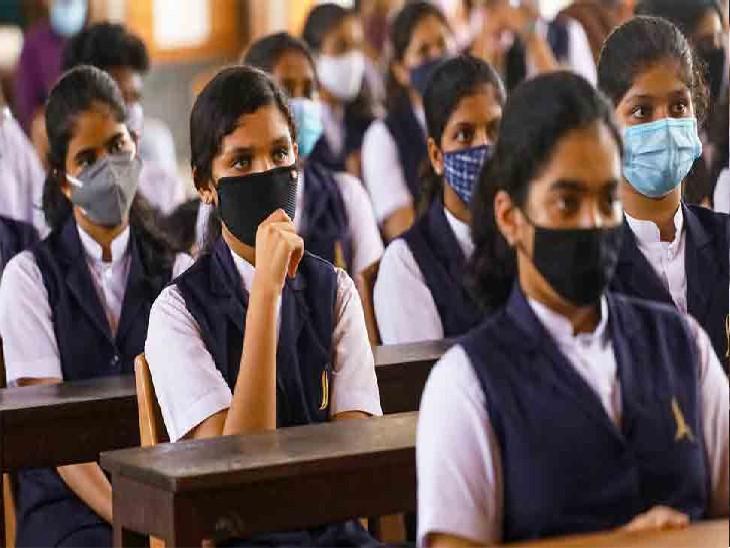 12 वीं बोर्ड की परीक्षा हर हाल में कराएं, बिना नंबरों के ग्रेजुएशन मेंं दाखिला किस आधार पर मिलेगा|लखनऊ,Lucknow - Dainik Bhaskar