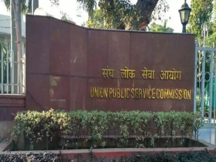 यूनियन पब्लिक सर्विस कमीशन ने NDA के 400 पदों पर भर्ती के लिए मांगे आवेदन, 29 जून तक करें अप्लाई|करिअर,Career - Dainik Bhaskar