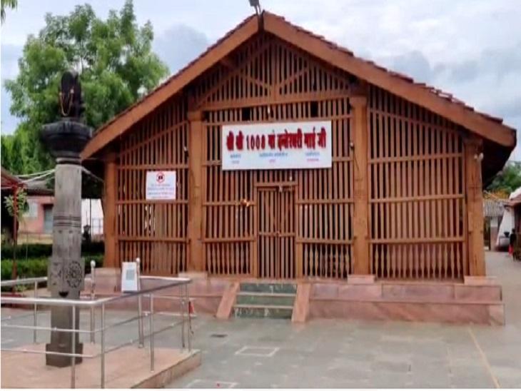 मां दंतेश्वरी का मंदिर डेढ़ साल सेलॉक,पहले दान पेटी से सालाना एक करोड़ निकलते थे, वो घटकर 4 से 5 लाख तक पहुुंचगए, दुकानदारों के सामने भी रोजी-रोटी की समस्या छत्तीसगढ़,Chhattisgarh - Dainik Bhaskar