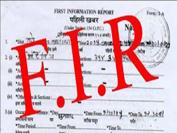 ठगों पर एक और FIR, रेलवे कर्मचारियों की भी भूमिका जांच में संदिग्ध मिली कानपुर,Kanpur - Dainik Bhaskar
