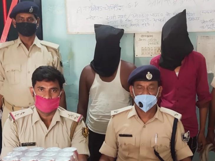 एसपी के निर्देश पर हुई छापेमारी, 38 लीटर विदेशी शराब के साथ 2 लोगों को पुलिस ने किया गिरफ्तार|बिहार,Bihar - Dainik Bhaskar